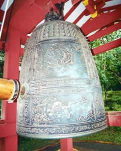 Bon-sho or Sacred Bell