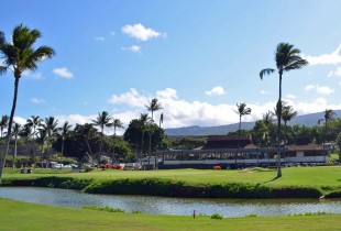 Kaanapali Clubhouse