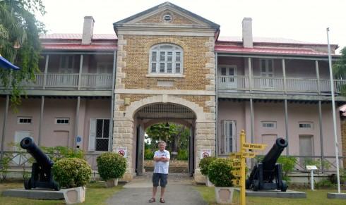 Barbados National Museum