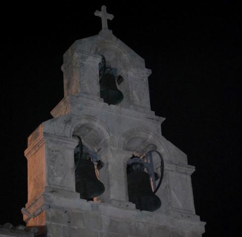 St. Blaise Bells