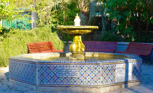 City of Gibraltar Fountain