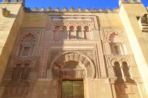 Mihrab exterior, Mezquita, Cordoba