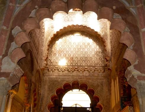 Mihrab of Mezquita