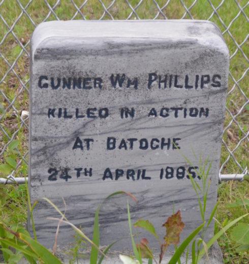 Gunner Wm. Phillips