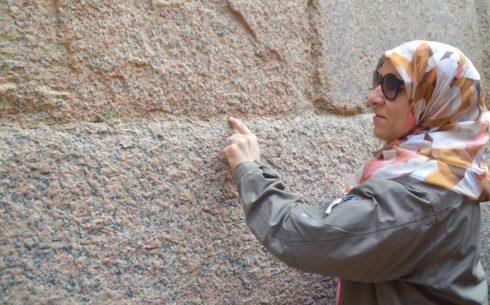 Amira Tawfeek, Egyptian Guide