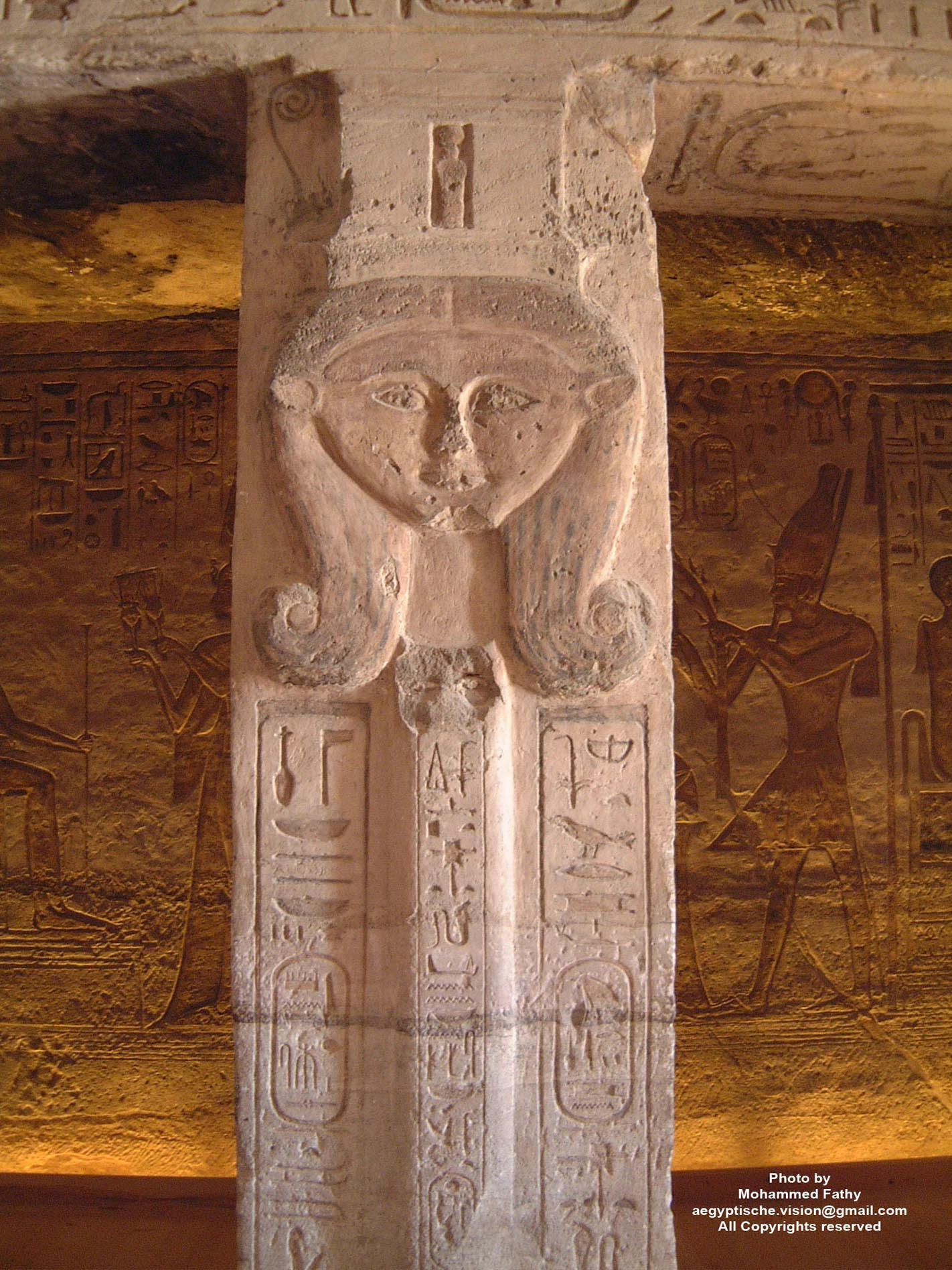Abu Simbel Interior