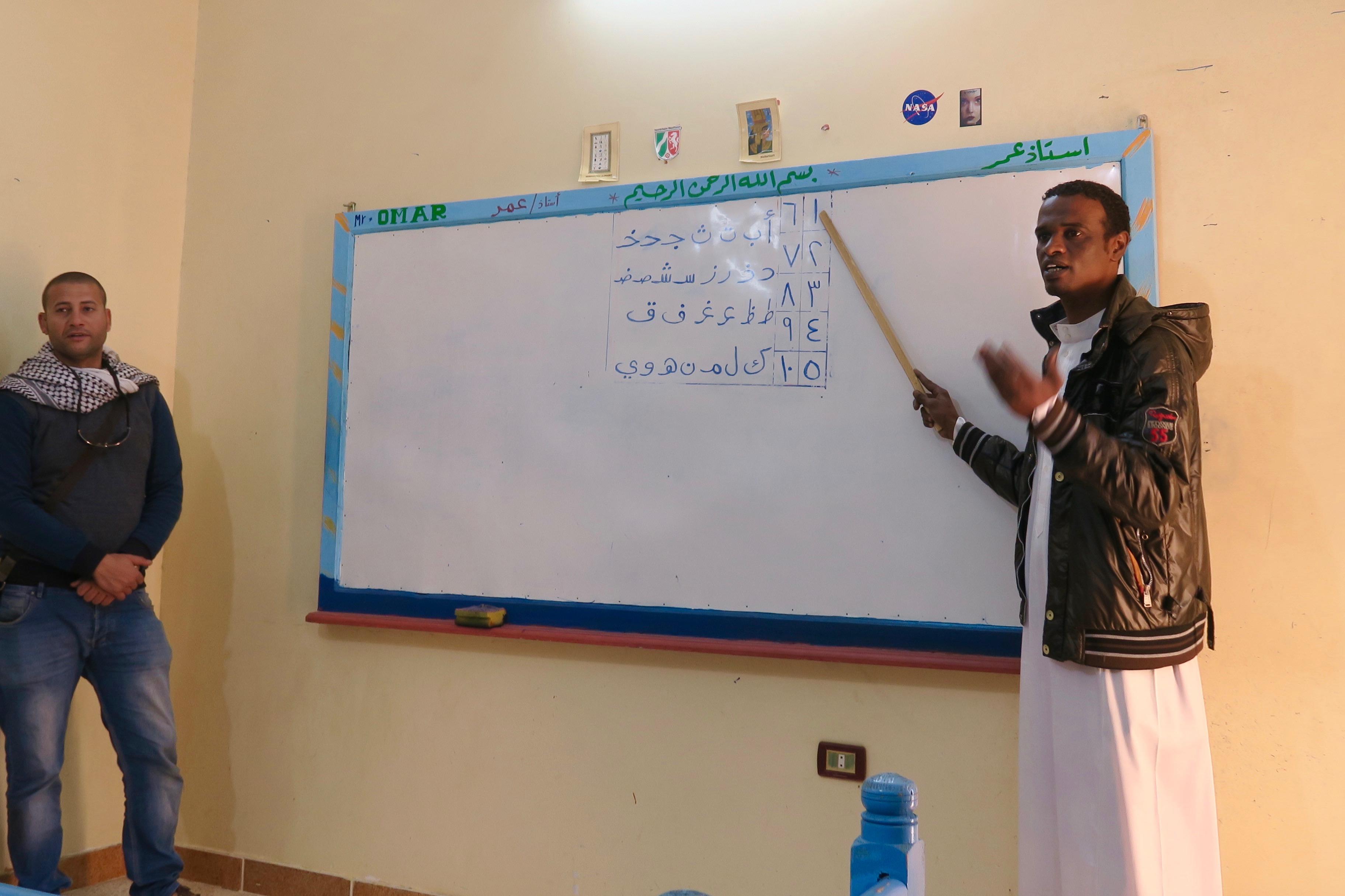 Mr. Omar, Nubian Teacher