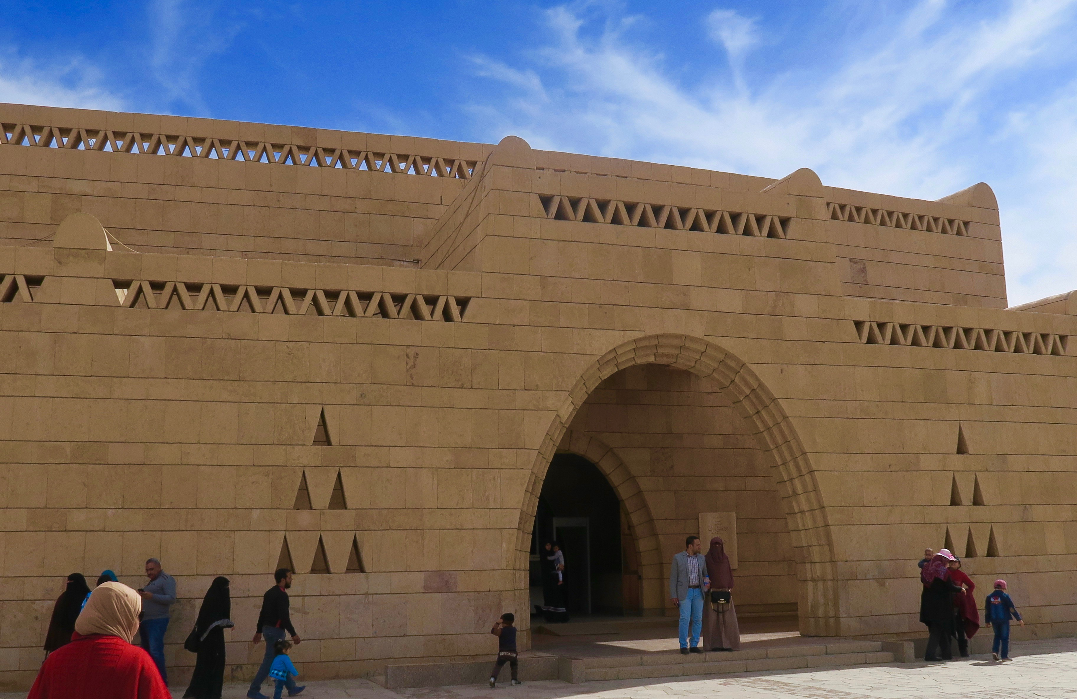 Nubian Museum, Aswan