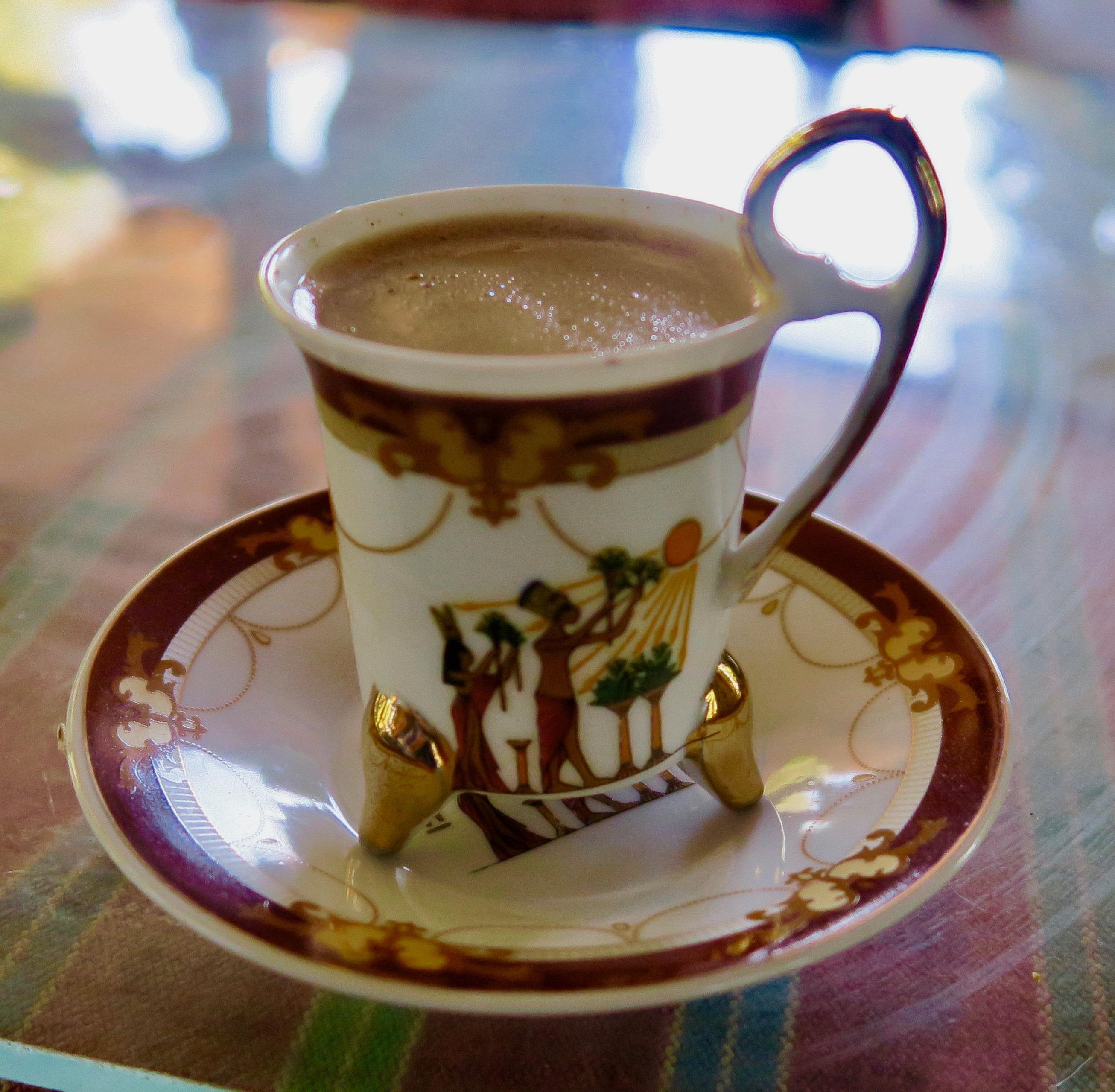 Aswan Botanical Garden Coffee