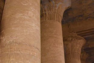 Massive Pillars, Edfu