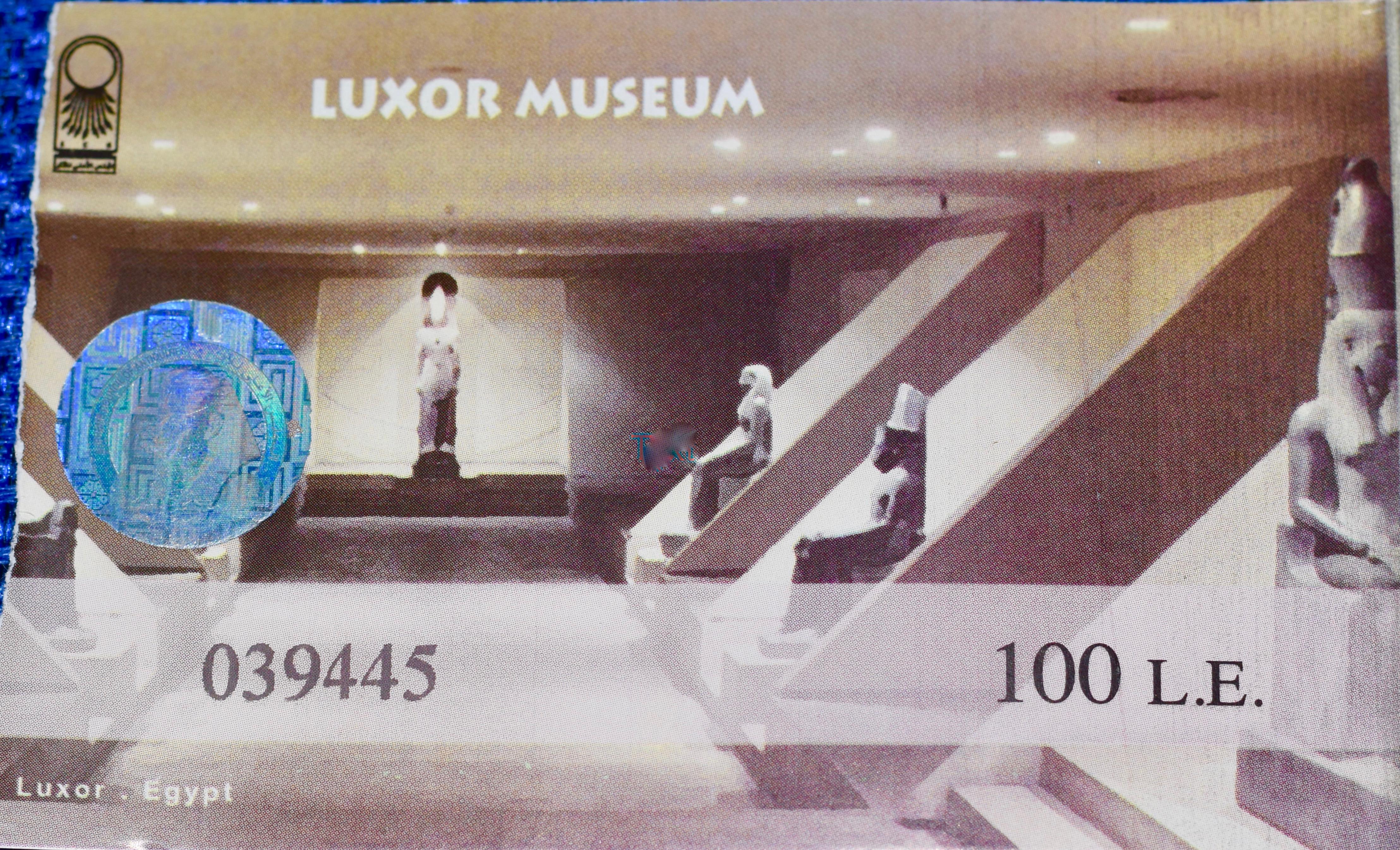 Luxor Museum Ticket