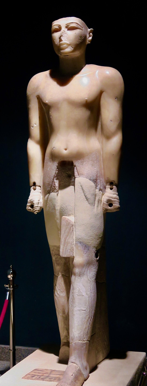 Seti I, Luxor Museum